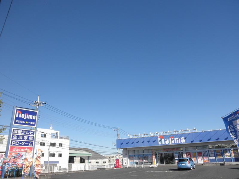 http://www.lounge-hill.com/img/nojima.jpg