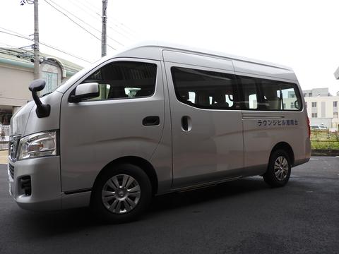 DSCN0561.JPG